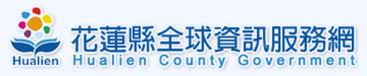 Hualien County Government
